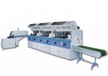 Machinery and equipment manufacturing
